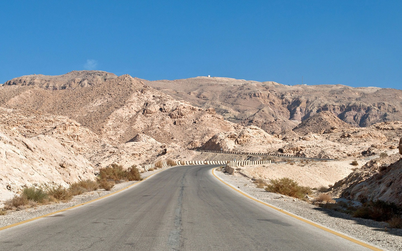 The King's Highway, Jordan