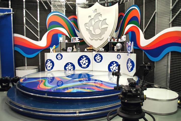 Blue Peter BBC TV studio