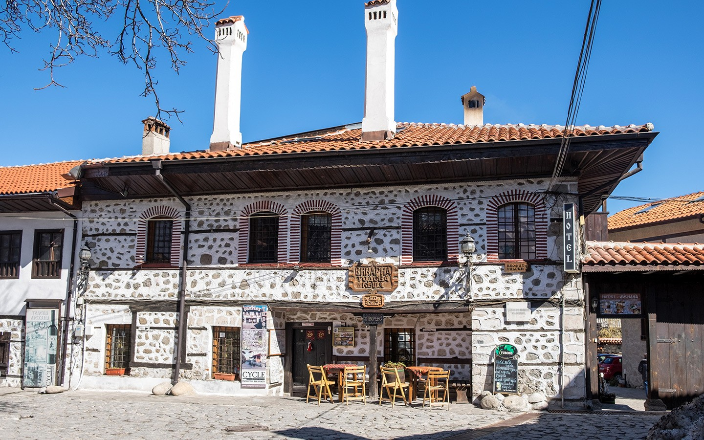 Building in Bansko's UNESCO-listed old town